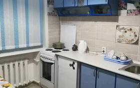 3-комнатная квартира, 65 м², 1/5 этаж посуточно, Ленина 43 — Мира за 12 000 〒 в Балхаше