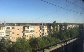 2-комнатная квартира, 51.9 м², 6/9 этаж, 40 лет победы 87 за 6 млн 〒 в Шахтинске