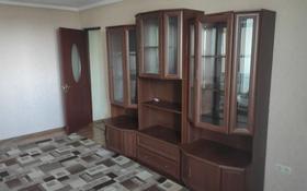 4-комнатная квартира, 95 м², 5/5 этаж помесячно, Жiбек Жолы 34 — Головацского за 90 000 〒 в Жаркенте