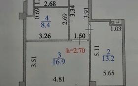 2-комнатная квартира, 58 м², 7/12 этаж, Акан серы 16 — Окжетпес за 18.5 млн 〒 в Нур-Султане (Астана), Сарыарка р-н