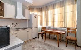 1-комнатная квартира, 40 м², 7/9 этаж посуточно, Сарайшык 9 — Акмешет за 7 000 〒 в Нур-Султане (Астана), Есиль р-н