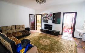 5-комнатный дом, 150 м², 10 сот., Жастар 1 75 за 30 млн 〒 в Талдыкоргане