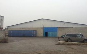 Промбаза 135 соток, 13-й военный городок, Степная 5 за 155 млн 〒 в Алматы, Турксибский р-н
