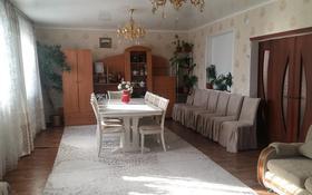 4-комнатный дом, 160.9 м², 5 сот., Кунаева за 23.5 млн 〒 в