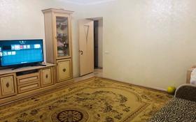 4-комнатный дом, 70 м², 1.8 сот., мкр Тастак-3, Тургыт Озала 136 за 18 млн 〒 в Алматы, Алмалинский р-н