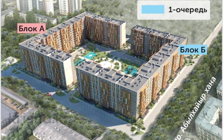 Офис площадью 111.74 м², Абулхайыр хана 51а за ~ 35.8 млн 〒 в Атырау