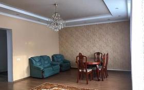 7-комнатный дом, 220 м², 10 сот., Жылыбулак 18 за 35 млн 〒 в Нур-Султане (Астана), Алматы р-н