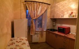 1-комнатная квартира, 35 м², 1/4 этаж, улица Абая 200 — улица Байзак-батыра за ~ 8.2 млн 〒 в Таразе
