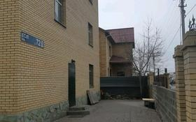 гостиницу за 727 млн 〒 в Нур-Султане (Астана)