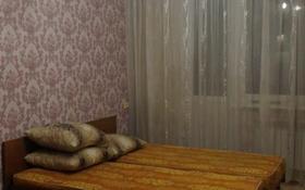 3-комнатная квартира, 68 м², 9/9 этаж помесячно, Мкр Центральный за 90 000 〒 в Кокшетау