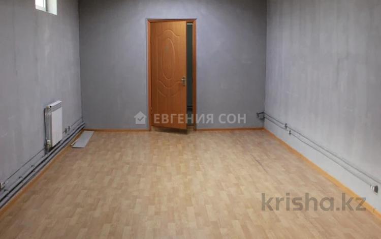 Помещение площадью 50 м², Гагарина — Басенова за 140 000 〒 в Алматы, Бостандыкский р-н