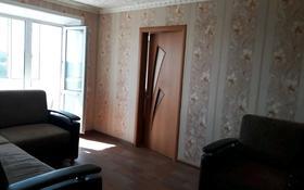 2-комнатная квартира, 44.9 м², 5/5 этаж, улица Горняков 49 за 6.8 млн 〒 в Рудном