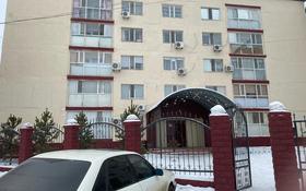 3-комнатная квартира, 107 м², 5/5 этаж, Гагарина 72/2 за 23 млн 〒 в Жезказгане
