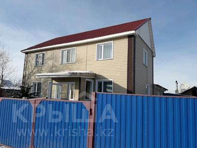 7-комнатный дом, 188 м², 10 сот., Углесборочная 13 за 28 млн 〒 в Караганде, Казыбек би р-н — фото 30