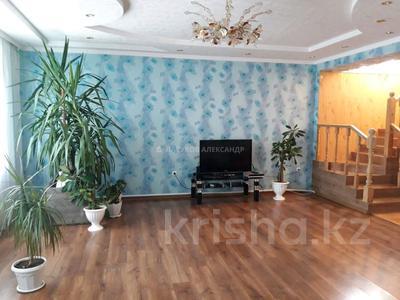7-комнатный дом, 188 м², 10 сот., Углесборочная 13 за 28 млн 〒 в Караганде, Казыбек би р-н