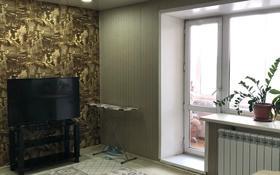 3-комнатная квартира, 67 м², 5/13 этаж, Казахстан 70 за 30.7 млн 〒 в Усть-Каменогорске