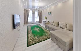 2-комнатная квартира, 100 м², 3/10 этаж посуточно, Мәңгілік Ел 53 — Улы Дала за 15 000 〒 в Нур-Султане (Астана), Есиль р-н