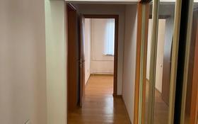 3-комнатная квартира, 66 м², 7/9 этаж, мкр Аксай-3 за 35 млн 〒 в Алматы, Ауэзовский р-н