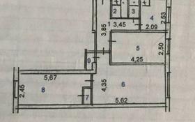 3-комнатная квартира, 60 м², 1/5 этаж помесячно, Бажова 331 за 100 000 〒 в Усть-Каменогорске