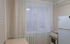 1-комнатная квартира, 33 м², 2/5 этаж, Язева 1 — Университетская за 10 млн 〒 в Караганде