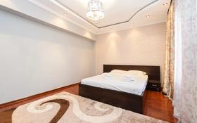 3-комнатная квартира, 70 м², 3/5 этаж посуточно, мкр Самал-2 36 — Снегина за 15 000 〒 в Алматы, Медеуский р-н