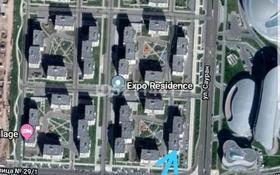 3-комнатная квартира, 96 м², 5/6 этаж помесячно, Кабанбай батыра 60/19 за 220 000 〒 в Нур-Султане (Астана), Есиль р-н