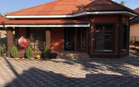 4-комнатный дом, 130 м², 4.5 сот., мкр Таусамалы, Мкр Таусамалы за 55 млн 〒 в Алматы, Наурызбайский р-н