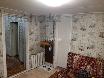 5-комнатный дом, 107.2 м², Второй Северный за 4.5 млн 〒 в Аркалыке — фото 11