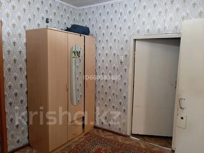 5-комнатный дом, 107.2 м², Второй Северный за 4.5 млн 〒 в Аркалыке — фото 13