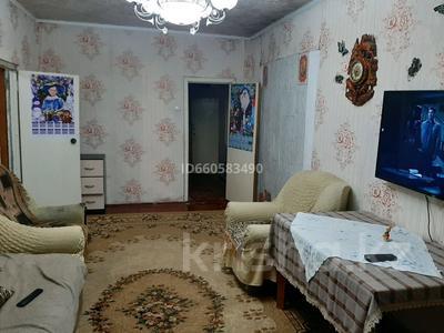 5-комнатный дом, 107.2 м², Второй Северный за 4.5 млн 〒 в Аркалыке — фото 16