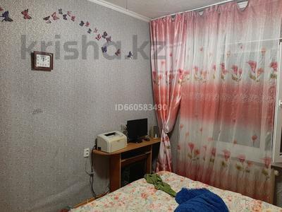 5-комнатный дом, 107.2 м², Второй Северный за 4.5 млн 〒 в Аркалыке — фото 19
