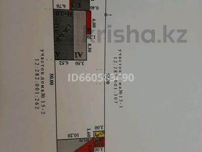 5-комнатный дом, 107.2 м², Второй Северный за 4.5 млн 〒 в Аркалыке — фото 2