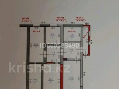 5-комнатный дом, 107.2 м², Второй Северный за 4.5 млн 〒 в Аркалыке — фото 4