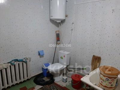 5-комнатный дом, 107.2 м², Второй Северный за 4.5 млн 〒 в Аркалыке — фото 7