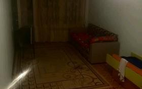 2-комнатная квартира, 38 м², 3/5 этаж помесячно, Аль-Фараби 71/12 — Тимирязева за 85 000 〒 в Алматы, Бостандыкский р-н
