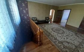 12-комнатный дом, 260 м², 7 сот., мкр Кайрат ул баиге 8 за 70 млн 〒 в Алматы, Турксибский р-н