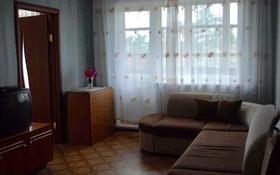 4-комнатная квартира, 64 м², 2/5 этаж посуточно, Кисняревыx 2а за 20 000 〒 в Бурабае
