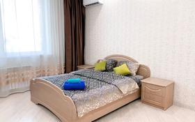 1-комнатная квартира, 50 м², 5/12 этаж посуточно, Туран 37/17 — Абикен Бектуров за 10 000 〒 в Нур-Султане (Астана), Есиль р-н