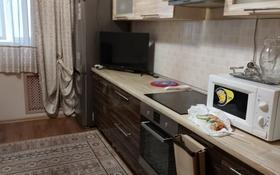1-комнатная квартира, 64 м², 6/16 этаж, мкр Шугыла, Премьера 12 за 22 млн 〒 в Алматы, Наурызбайский р-н