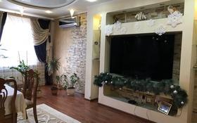 7-комнатный дом, 335 м², 4 сот., мкр Астана 42 — Московская за 55 млн 〒 в Уральске, мкр Астана