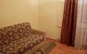 3-комнатная квартира, 65 м², 8/9 этаж, мкр Строитель 19 за 20 млн 〒 в Уральске, мкр Строитель