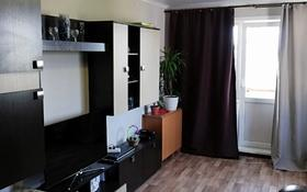 2-комнатная квартира, 43 м², 5/5 этаж, Нурсултана Назарбаева за ~ 15.4 млн 〒 в Петропавловске