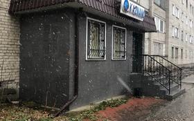Офис площадью 85 м², Камзина 82/1 — Толстого за 35 млн 〒 в Павлодаре