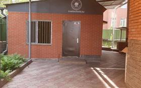 2-комнатный дом помесячно, 70 м², мкр Мамыр-4, Мамыр 4 за 200 000 〒 в Алматы, Ауэзовский р-н