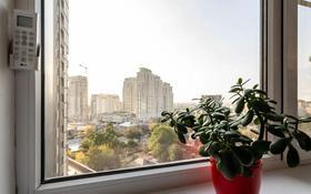 2-комнатная квартира, 95 м², 6/20 этаж посуточно, Аль-Фараби 21 — Желтоксан за 30 000 〒 в Алматы, Бостандыкский р-н