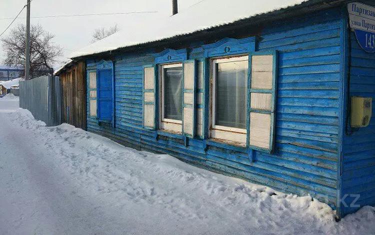 4-комнатный дом, 78 м², 3.64 сот., Партизанская 143 — Парковая за 6.5 млн 〒 в Петропавловске