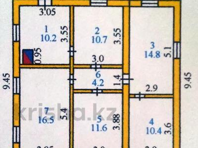 4-комнатный дом, 78 м², 3.64 сот., Партизанская 143 — Парковая за 6.5 млн 〒 в Петропавловске — фото 7