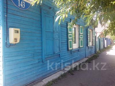 4-комнатный дом, 78 м², 3.64 сот., Партизанская 143 — Парковая за 6.5 млн 〒 в Петропавловске — фото 2
