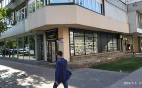 Магазин площадью 220 м², Гоголя 77 — Назарбаева за 1.8 млн 〒 в Алматы, Алмалинский р-н