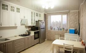 3-комнатная квартира, 93.7 м², 3/9 этаж, Мкр Аэропорт 4 за 26.9 млн 〒 в Костанае